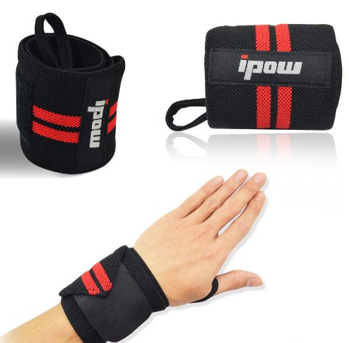 ipow_adjustable_weight_lifting